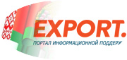 Information Export Support Web-Site